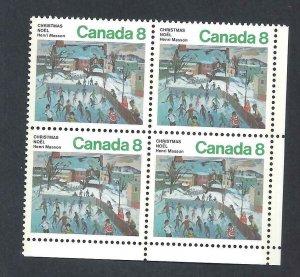 CANADA BROKEN C OF CANADA VARIETY SCOTT 651 VF MINT NH (BS18849)