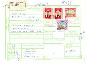 Kuwait 1D Shiek Sabah (2) and 100f and 500f Sief Palace 1984 Fahaiheel Centra...