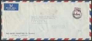 KUWAIT 1957 airmail cover with 6a overprint on GB 6d.......................52277
