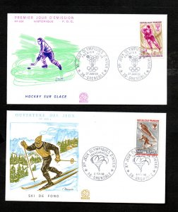 FRANCE 1968 WINTER OLYMPICS FDCs