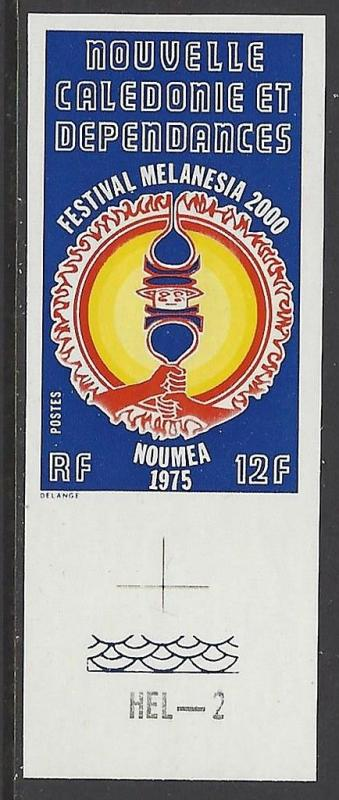 New Caledonia 1975 Melanessia Festival Imperf VF MNH (410)