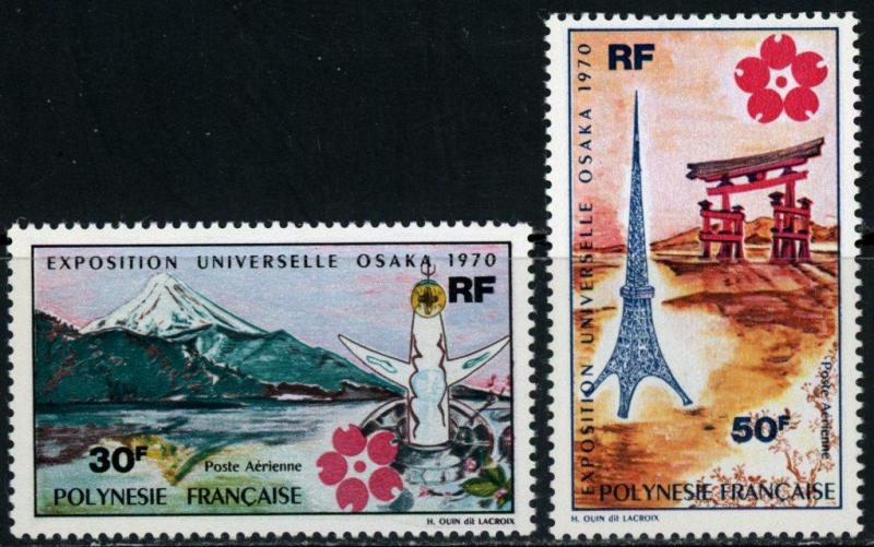 French Polynesia #C55-C56 EXPO '70 MNH