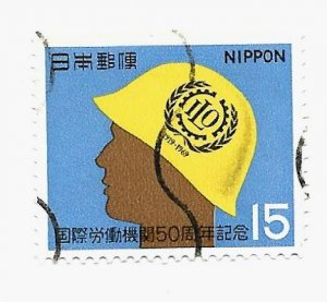 Japan 1969 - U - Scott #1020 *