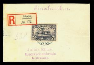 German Colonies KIAUCHAU (CHINA)1906 Kaiser's YACHT  $1½  Sc# 41 used on Reg CVR