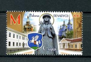 Belarus 2016 MNH Slutsk Town 1v Set Architecture Tourism Landscapes Stamps