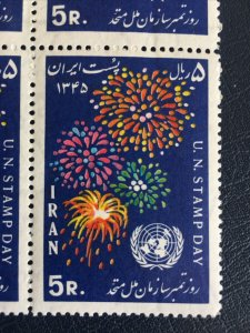 Middle East, MNH  **, P, 1967 , Shah,UN stamps Day Block, Pars,