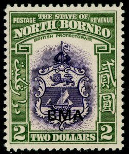 NORTH BORNEO SG333, $2 violet & olive-green, NH MINT. Cat £70.