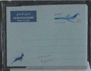 ABU DHABI  (P2608B)  40F  AIRPLANE AEROGRAM NO WMK UNUSED