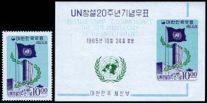 South Korea Scott 486, 486a (1965) Mint NH VF C