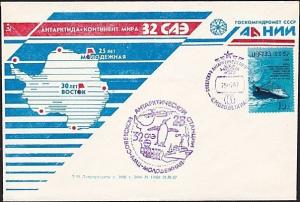RUSSIA ANTARCTIC 1987 cover.................................................8142