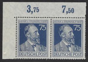 Germany Scott # 579, mint nh, pair