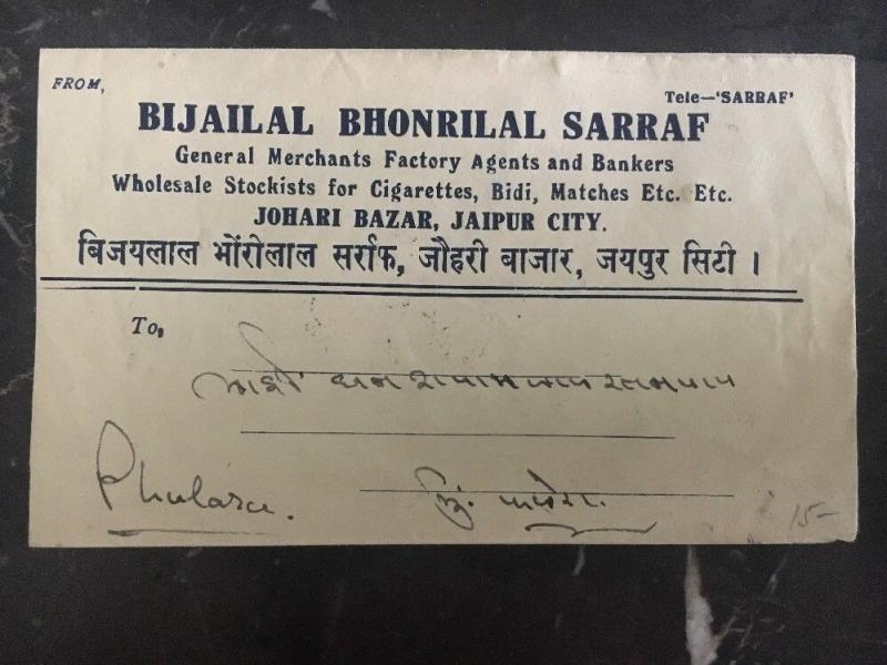 1948 Jaipur India Commercial Cover Factory Agents And Banker Wholesalers