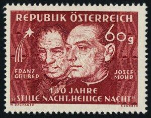 Austria 558 MNH Franz Gruber, Josef Mohr, Silent Night