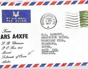 GB OMAN Northallerton 1977 MACHIN Cover *SULTANATE OF OMAN* Radio Envelope XX274