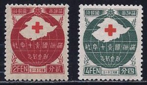 Manchukuo Sc#128-129 1938 Red Cross toning unused