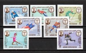 Aden-Kathiri, Mi cat. 134-140 B. Grenoble Winter Olympics, IMPERF issue. *