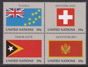 921-24 United nations 2007 Flags Block MNH