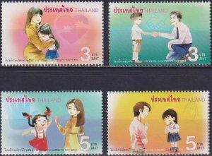 Thailand 2021 National Children's Day  (MNH)  - Holidays, Children