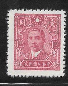 China No Gum [6876]