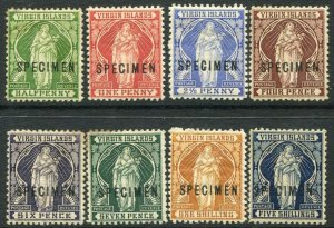 BRITISH VIRGIN ISLANDS-1889 Set to 5/- with specimen OVPT Sg 43s-50s  AMM V33619
