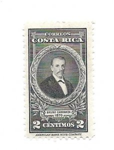 Costa Rica 1943 - Unused - Scott #225