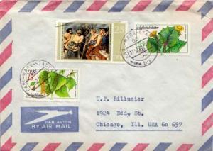 Germany D.D.R., Airmail, Art, Plants