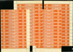 Panama Stamps Revenue 1917 Hoard 120x all NH Rare find