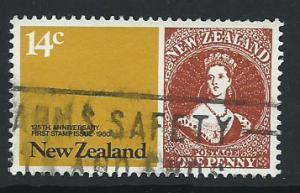 New Zealand SG 1210  Fine Used