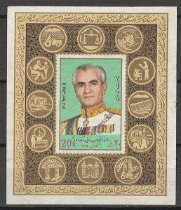 COLLECTION LOT # 5674 IRAN #1637a UNG 1972 CV+$17.50