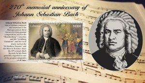 LIBERIA - 2020 - Johann Sebastian Bach - Perf Souv Sheet #1  - Mint Never Hinged