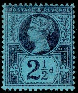 SG201 SPEC K31(1), 2½d pale purple/blue, NH MINT. Cat £42.
