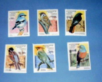 Cambodia - 1598 - 1603, MNH Set...Birds. SCV - $12.50