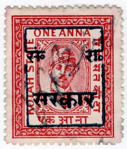 (I.B) India Revenue : Kotah State Duty 1a (Rajasthan OP)