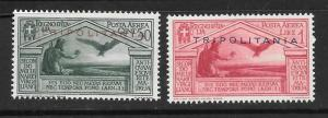 Tripolitania Scott C4-C5 Mint short set O/P airmail stamps 2015 CV $4.80