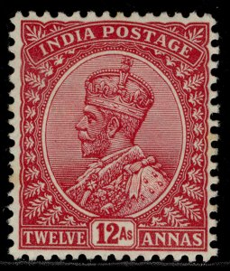 INDIA GVI SG212, 8a reddish purple, M MINT.
