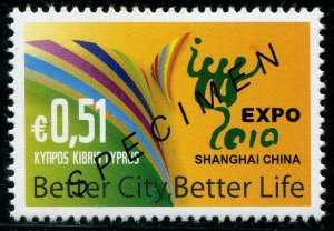 HERRICKSTAMP CYPRUS (BR) Sc.# 1127 Shanghai China Expo Specimen Overprint