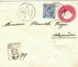 EGYPT Cover Cairo Registered Postal Stationery E c1892{samwells-covers}SW7