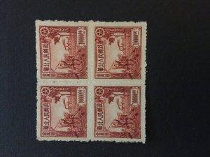 china liberated area stamp block, unused, north china, list#229