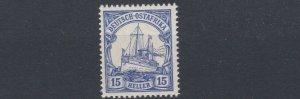 GERMAN EAST AFRICA  1905 - 20  S G 37   15H  ULTRAMARINE       MNH