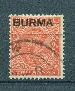 Burma sc# 5 used cat value $.25