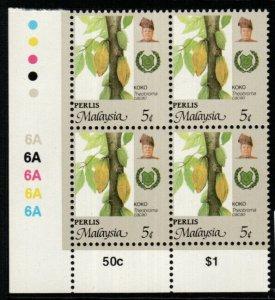 MALAYA PERLIS SG75 1986 5c AGRICULTURAL PRODUCTS BLOCK OF 4 MNH