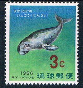 Ryukyu 142 MNH Dugong 1965 (R0592)