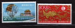 J22939 JLstamps 1965 taiwan china set mlh #1450-1 ny worlds fair