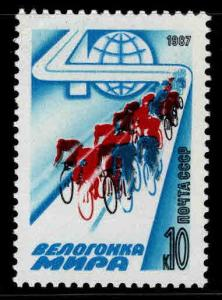 Russia Scott 5553 MNH** Bicycle Race stamp  1987