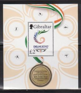 Gibraltar 1251 Commonwealth Games Mint NH
