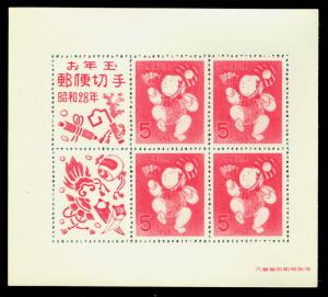 JAPAN  1953 NEW YEAR  BLOCK S/S - Dancing Doll  Sk# N8A   MINT MNH /**