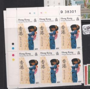 Hong Kong SC 538-41 Bun Festival Plate Blocks of Six MNH (9dir)