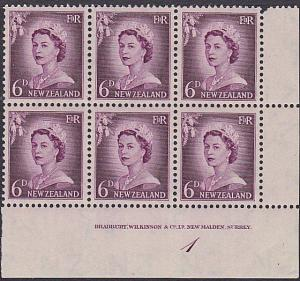 NEW ZEALAND 1955 QE 6d large figures plate block 1 mint CP cat NZ$90........1606