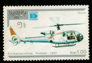 1987, Helicopter Gazelle, 1.00 riels, MNH, ** (Т-9461)