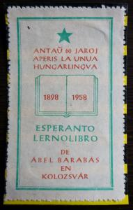 RARE POSTER STAMP ON PIECE OF PAPER - ESPERANTO! hungary yugoslavia us usa J7